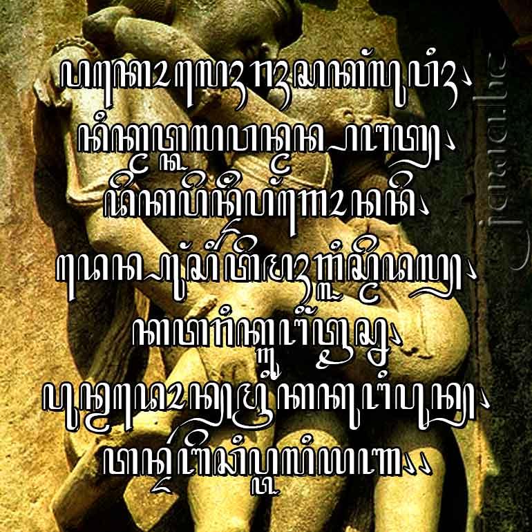 Isi Serat Chenthini